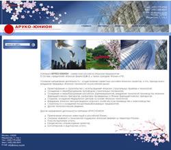 aruco-u.com